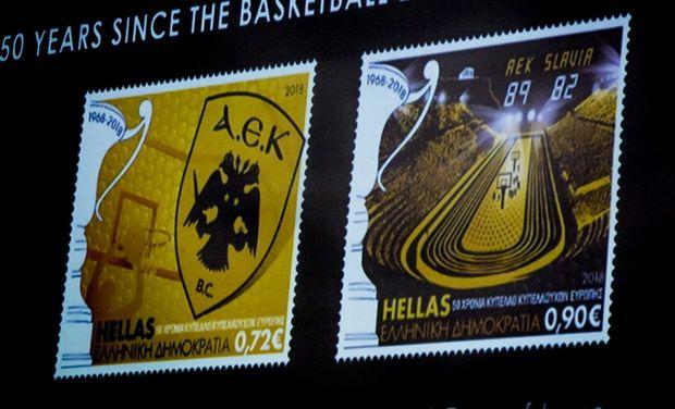 Ο θρίαμβος της ΑΕΚ το 1968 σε γραμματόσημο - Sportime.GR