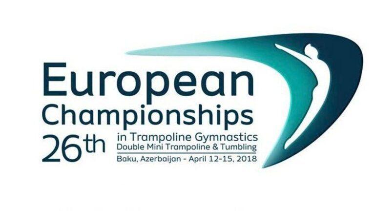 Η ελληνική αποστολή για το Ευρωπαϊκό του τραμπολίνο