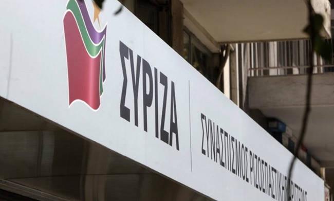 Συνεδριάζει την Τρίτη η Πολιτική Γραμματεία του ΣΥΡΙΖΑ