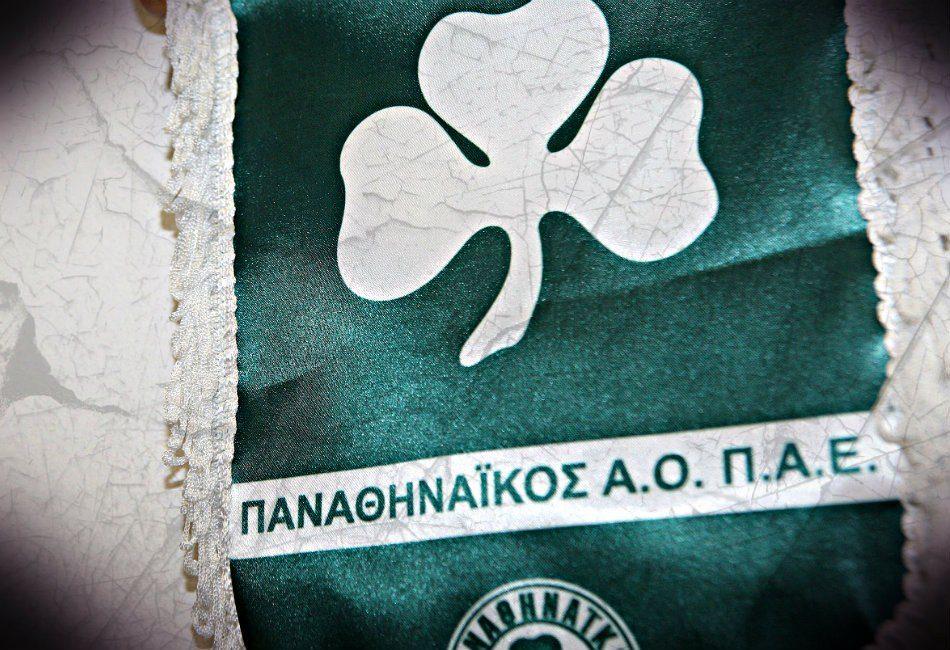 Οι συσχετισμοί για τον Παναθηναϊκό εντός της Λίγκας! - Sportime.GR