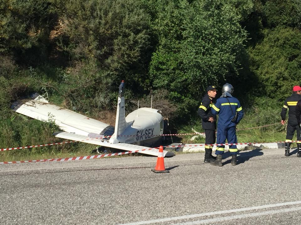 Πτώση αεροπλάνου στη Φωκίδα με δύο νεκρούς (vid)