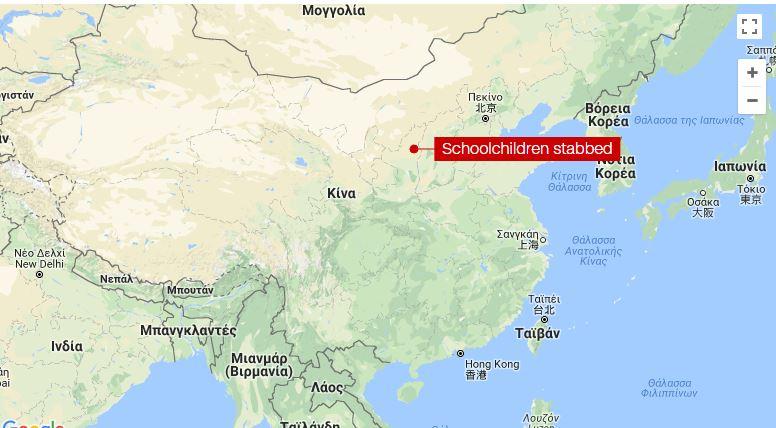 Κίνα: Τουλάχιστον επτά μαθητές νεκροί από επίθεση σε γυμνάσιο