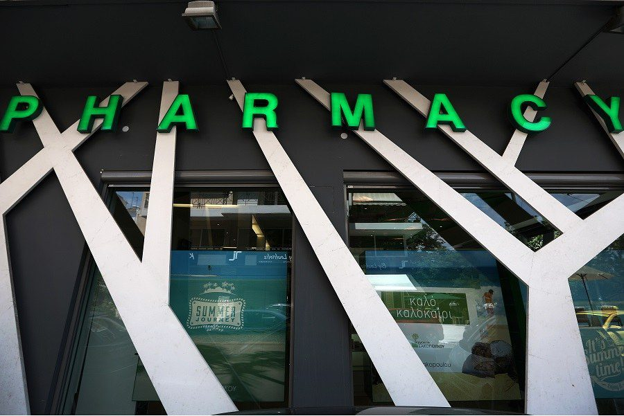 Ένοπλη ληστεία σε φαρμακείο στο Μαρούσι