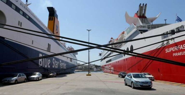 ΠΝΟ: Δεμένα τα πλοία την Τετάρτη