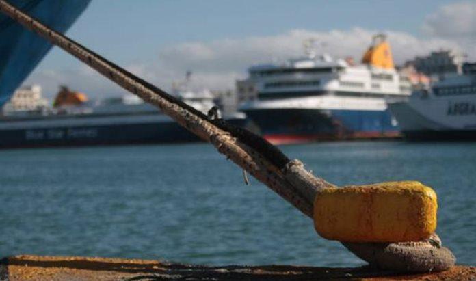 Aπεργία τη Δευτέρα: Δεμένα τα πλοία στα λιμάνια