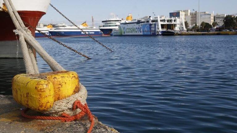 Απεργία ΠΝΟ: 24ωρη απεργία σε όλες τις κατηγορίες πλοίων