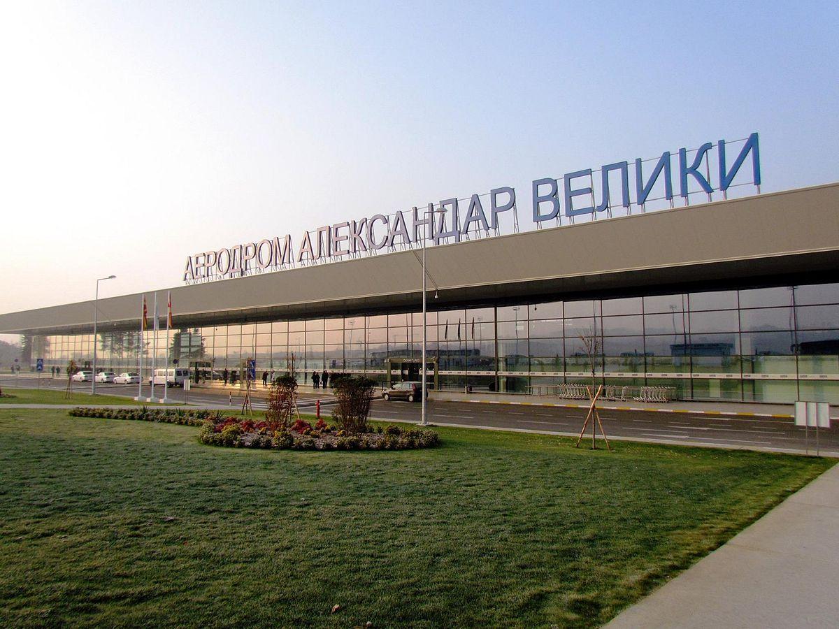 Άλλαξε όνομα το αεροδρόμιο των Σκοπίων (pics)