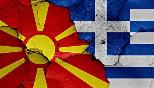 Δημοσκόπηση – Σκόπια: «Μεγαλύτερος εχθρός της ΠΓΔΜ είναι η Ελλάδα»