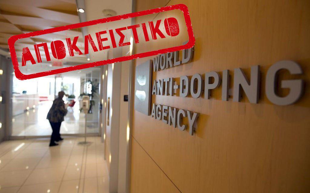 Ο WADA «αφαίρεσε» δείγματα από το εργαστήριο της Αθήνας!