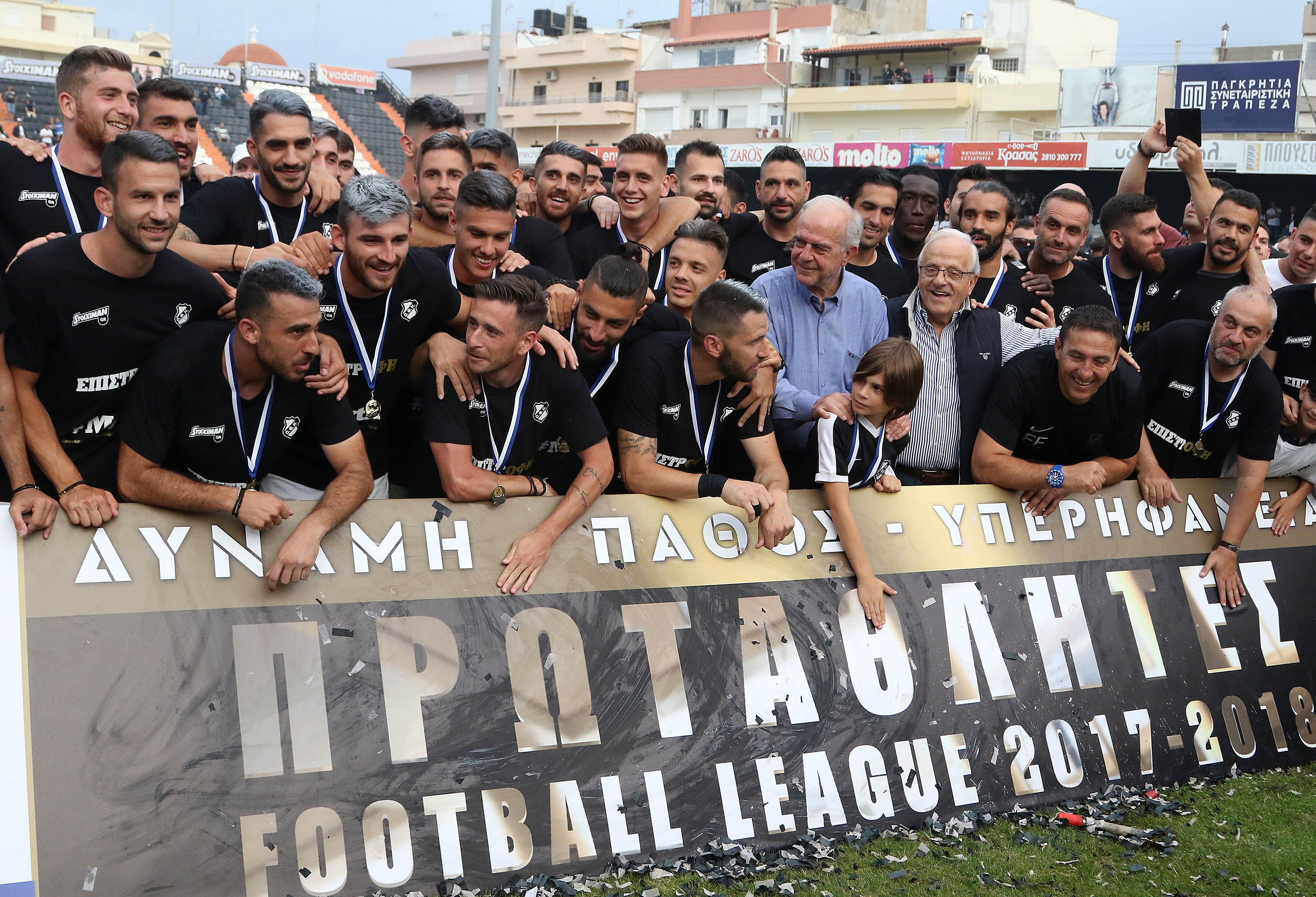 Image result for οφη 2017-2018