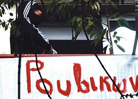 Σε δίκη μέλος του «Ρουβίκωνα»