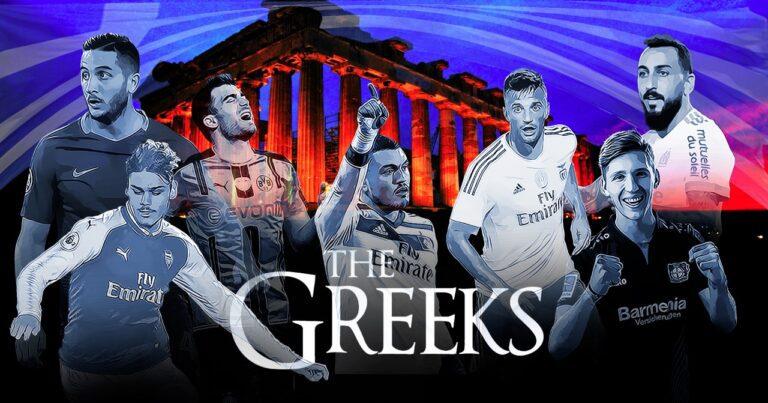 Ο έλεγχος των Ελλήνων του εξωτερικού