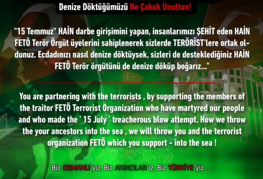 Τούρκοι χάκερς «χτύπησαν» το ΑΠΕ: «Έλληνες θα σας ρίξουμε στη θάλασσα»