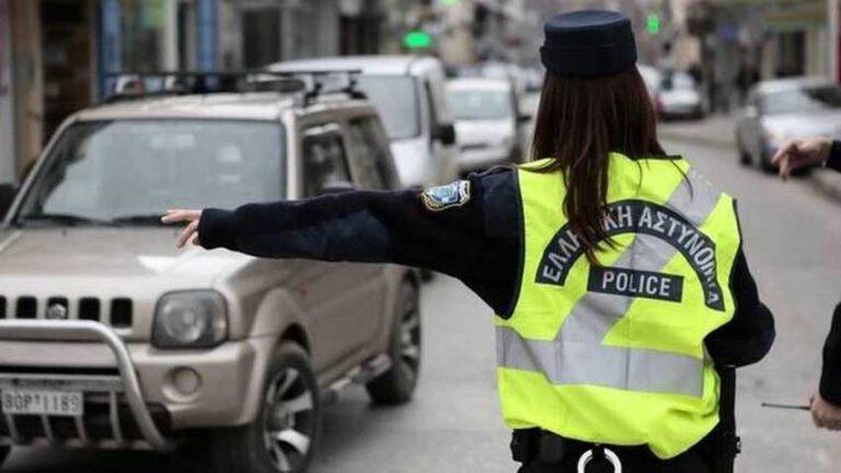 Ενημερωθείτε! Κυκλοφοριακές ρυθμίσεις στην Αθήνα