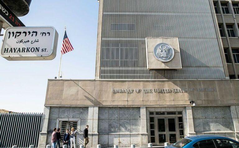 Aντιδράσεις για τη μεταφορά της πρεσβείας των ΗΠΑ στην Ιερουσαλήμ