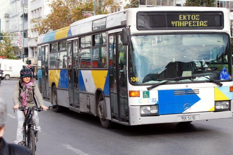 Πως θα κινηθούν τα Μέσα Μεταφοράς στις γιορτές