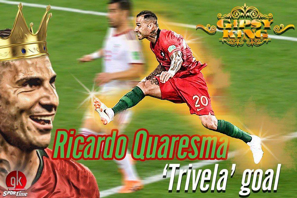 Ο Κουαρέσμα και τα καλύτερα γκολ «trivela» (vids) - Sportime.GR