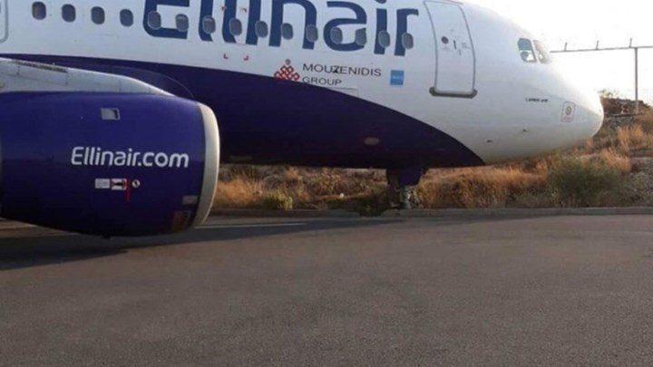 Πανικός σε πτήση στο αεροδρόμιο του Ηρακλείου! (pic)