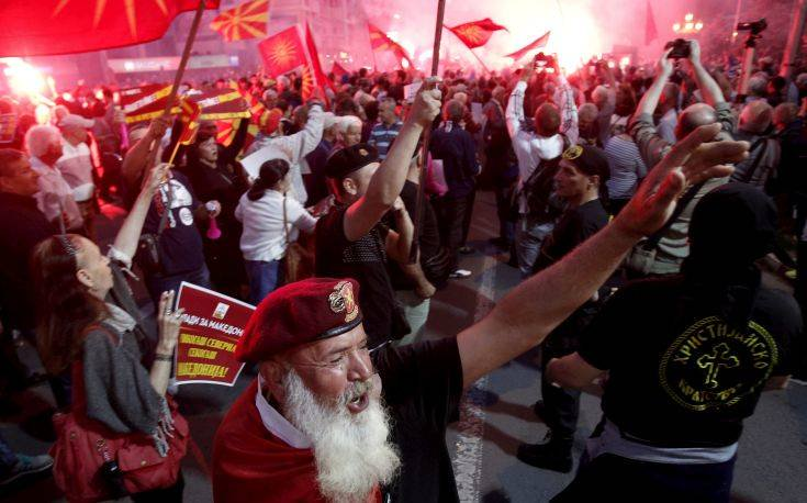 Νέα διαδήλωση κατά της συμφωνίας στα Σκόπια