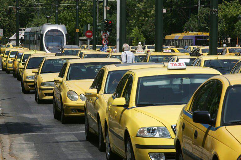 Χωρίς ταξί την Τετάρτη (13/6) η Αθήνα -Ξεκινούν 24ωρες επαναλαμβανόμενες απεργίες