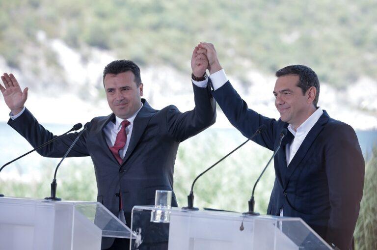 Ζάεφ: «Η Ελλάδα δέχτηκε και αναγνώρισε την μακεδονική μας ταυτότητα»