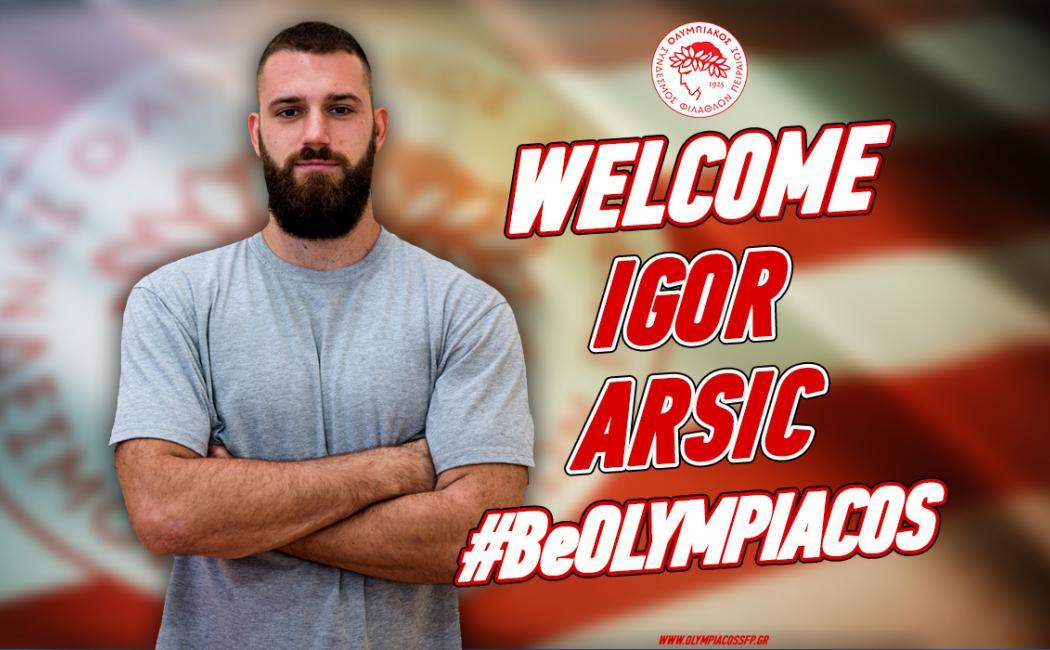 Ιγκόρ Άρσιτς: Ένας «λύκος» στον Ολυμπιακό - Sportime.GR