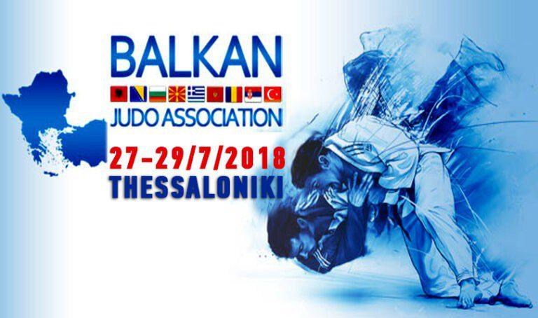 Με 32 αθλητές η Ελλάδα στους Βαλκανικούς