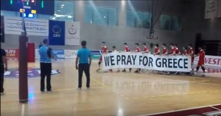 Μήνυμα στήριξης από την Τουρκία (vid)