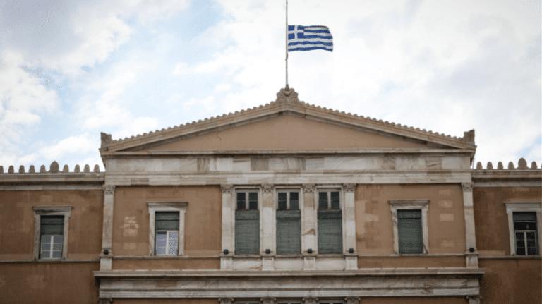 Στην Αθήνα οι θεσμοί – Τι θα γίνει με τις συντάξεις