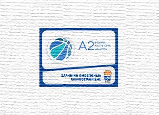 Μεταγραφές Α2 μπάσκετ 2018-2019