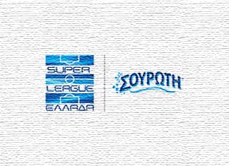 Μεταγραφές Super League 2018-2019