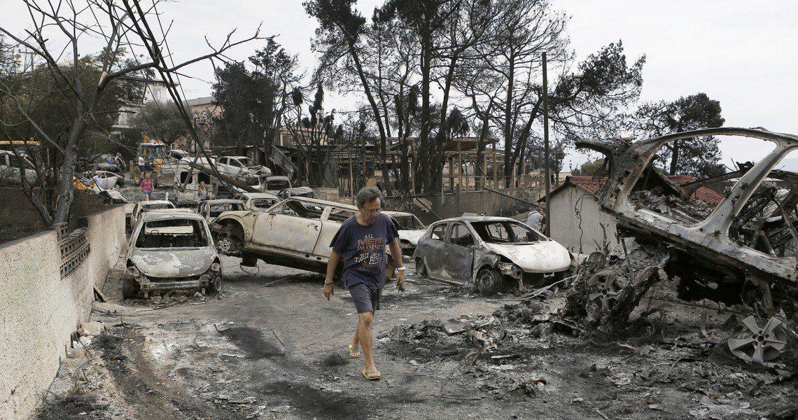 Φονικές πυρκαγιές: Η επόμενη μέρα