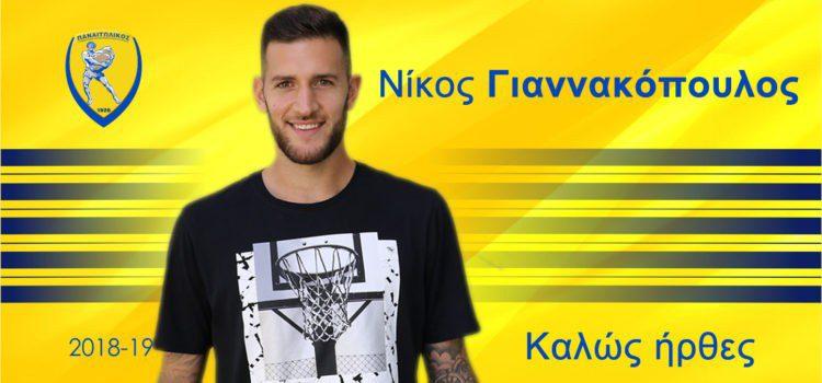 Υπέγραψε και ο Γιαννακόπουλος