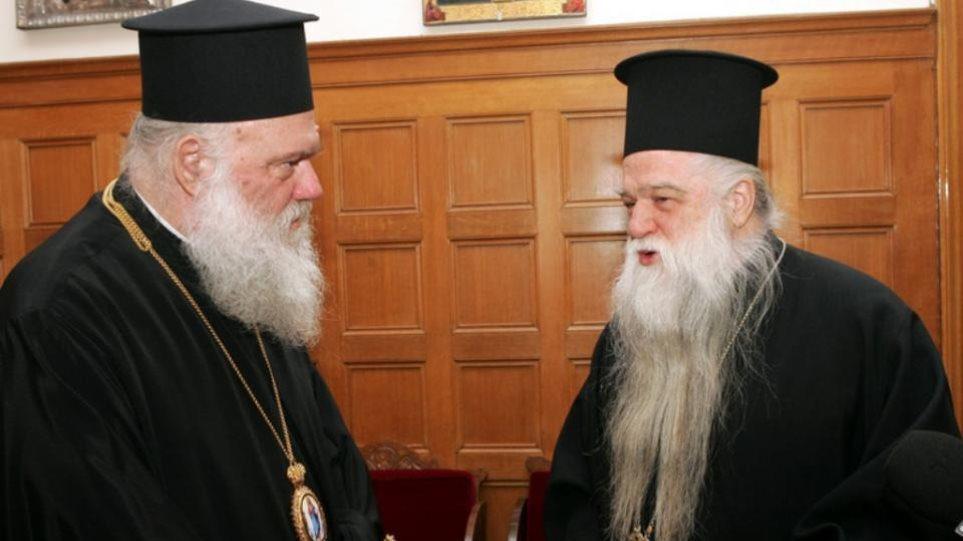 Ο Αρχιεπίσκοπος Ιερώνυμος «άδειασε» τον Αμβρόσιο: «Και οι προσωπικές απόψεις έχουν ένα όριο»