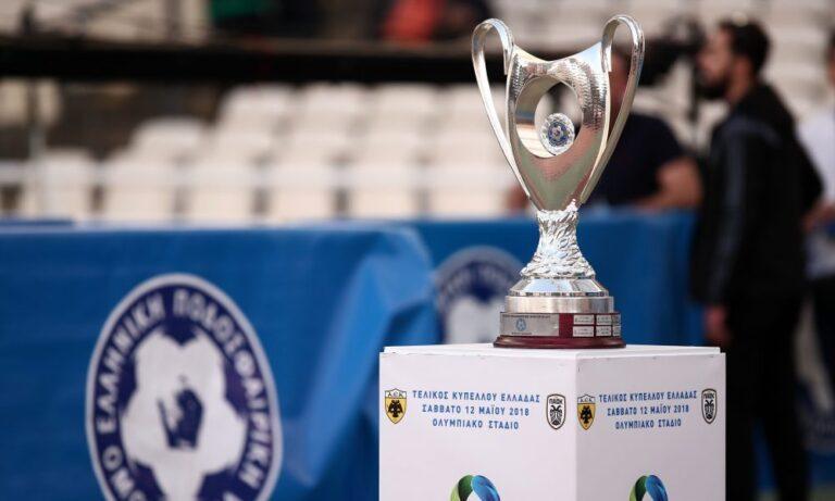 Κύπελλο Ελλάδας: