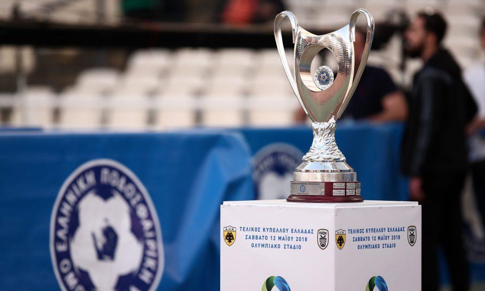 Κύπελλο Ελλάδας: Το πανόραμα των ομίλων