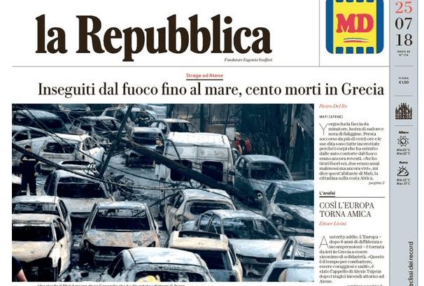 La Repubblica: «Λιτότητα αντίο. Η Ευρώπη,από χθες στην Ελλάδα είναι και πάλι συνώνυμο αλληλεγγύης» (pic)