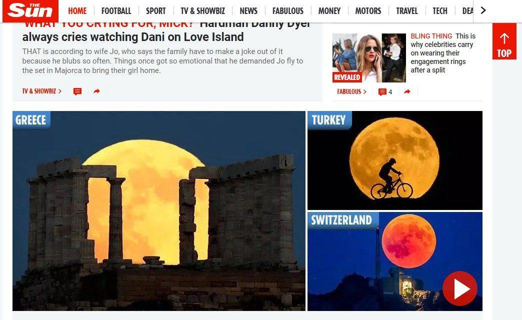 """Πρωτοσέλιδο στη Sun το """"Ματωμένο Φεγγάρι"""" από την Ελλάδα"""