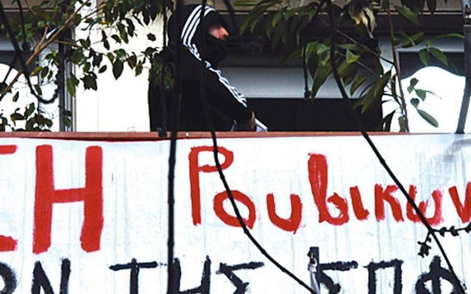 Ρουβίκωνας: Επίθεση στη ΔΟΥ Ψυχικού (vid)