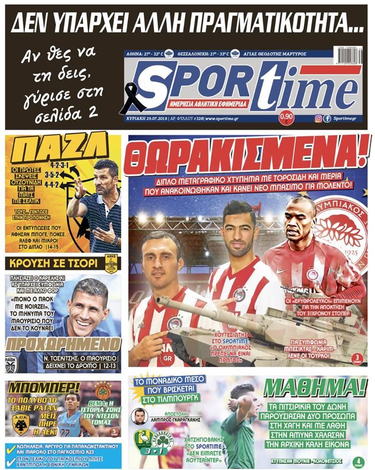 Διαβάστε σήμερα στο Sportime: «Θωρακισμένα!»