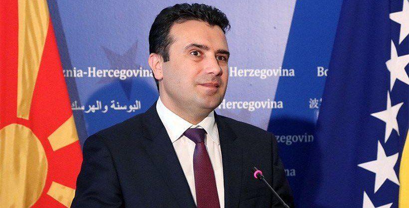Για Μακεδονικό στρατό μίλησε ο Ζάεφ (vid)