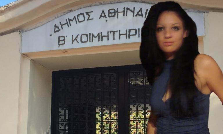 Δολοφονία Δώρας Ζέμπερη: Ύβρεις και κατάρες στη δίκη του Σοροπίδη (vid)
