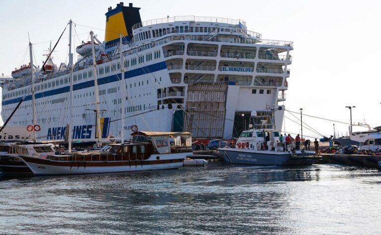 Φωτιά ξέσπασε στο πλοίο «Ελευθέριος Βενιζέλος»