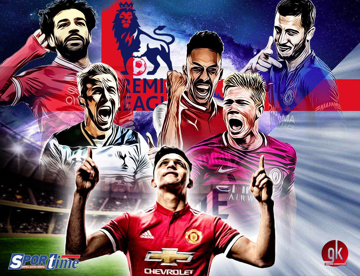 Τα πάντα όλα για την Premier League