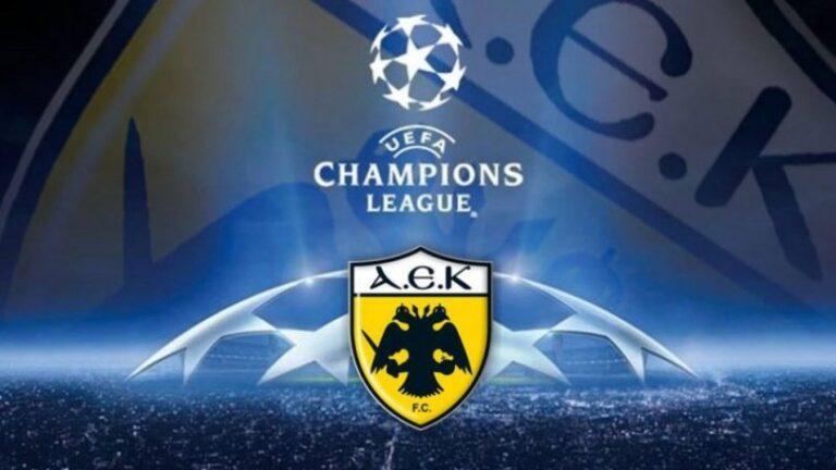 Οι πιθανοί αντίπαλοι της ΑΕΚ στους ομίλους του Champions League