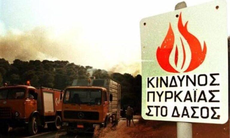 Υψηλός κίνδυνος πυρκαγιάς και την Κυριακή
