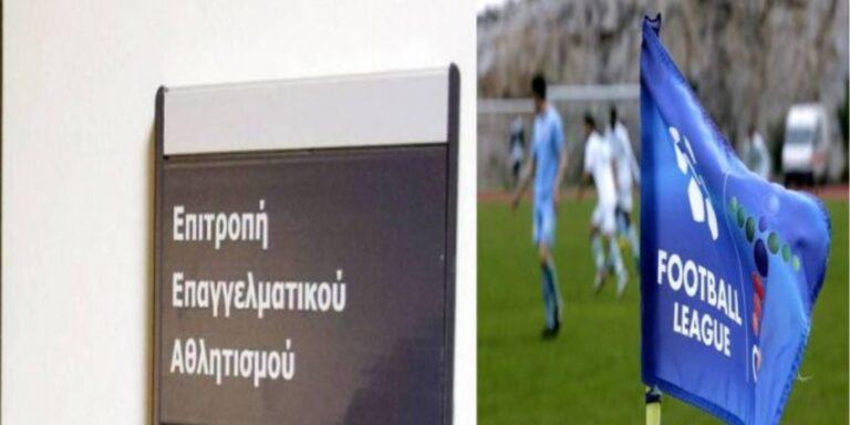 """Το """"κενό"""" στη Football League και ο Εθνικός Πειραιώς"""