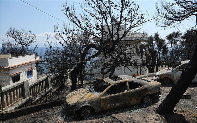 Πυρκαγιά Μάτι: Λιμενικοί,στρατιωτικοί και ο 65χρονοςανάμεσα στους 29 υπόπτους