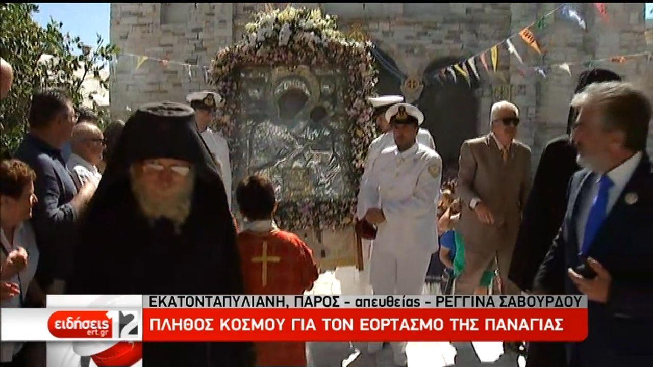 Η Oρθοδοξία τιμά την μεγάλη γιορτή της Παναγιάς