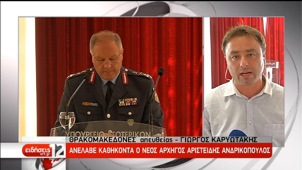 Παράδοση-παραλαβή της ηγεσίας της Ελληνικής Αστυνομίας